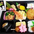 写真:寿司・弁当八百彦本店