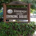 写真:ハナペペ スインギング ブリッジ