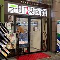 写真:神戸元町映画館