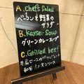 写真:メゾン・カイザー・カフェ COREDO日本橋店