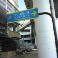 写真:つくばりんりんロード (桜川土浦自転車道)