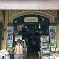 写真:ター ティアン (干物市場)