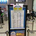 写真:池田泉州銀行 関西国際空港出張所