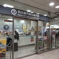 写真:名古屋市名古屋駅観光案内所