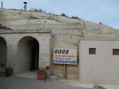 洞窟レストラン ボーラ