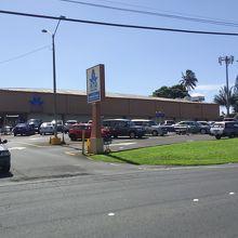 ハワイ島のスーパーマーケット