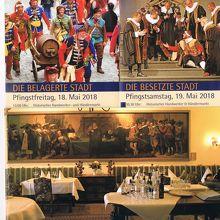 """ローテンブルクは""""見事な一気飲み""""という""""歴史祭り""""で 一色になる。幸せなローテンブルクの大団円となる行進を楽しんだ"""