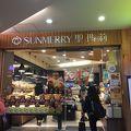写真:聖瑪莉 (東門店)