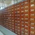 写真:プノンペン中央郵便局