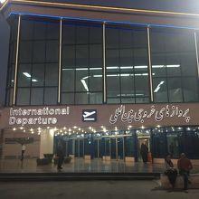マシュハド国際空港