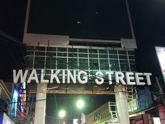 ウォーキング ストリート パタヤ