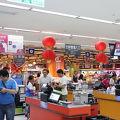 写真:カルフール (重慶北路店)