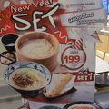 写真:丸亀製麺 (サイアムスクエアワン店)