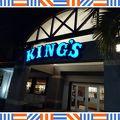 写真:キングス レストラン (GPO店)