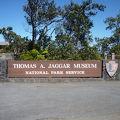 写真:トーマス ジャガー博物館