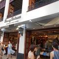 写真:トミー バハマ レストラン バー&ストア (ワイキキ店)