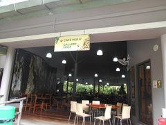 ムル カフェ