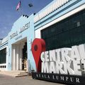 写真:セントラル マーケット(クアラルンプール)