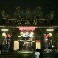 写真:士林慈誠宮