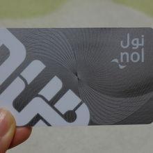 NOL Silverカードを利用しました