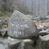 冬の中国地方全部旅行 その3 湯原温泉