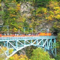 黒部峡谷鉄道の紅葉と温泉(宇奈月・黒薙・名剣・祖母谷温泉)