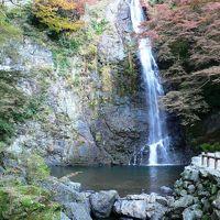 日本の旅 関西を歩く 箕面(みのお)の滝周辺