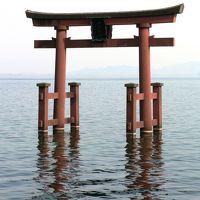 日本の旅 関西を歩く 滋賀県高島市の白髭神社周辺