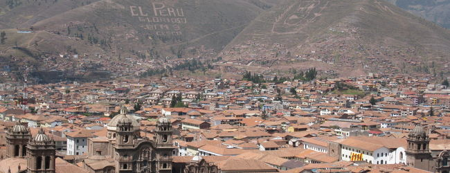 2009 ペルー旅行 3日目