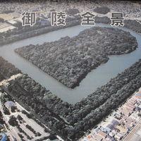 2009年冬の小旅〜富田林、堺、岸和田編〜