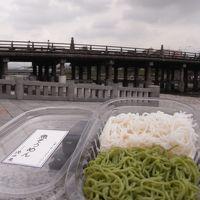 御池・三条界隈で京の夏の涼を嗜む 〜徒歩でも楽しめるプラン〜