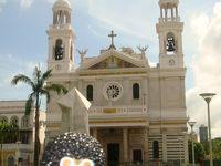 なみお&みすたぁのなんちゃって世界一周旅行 ブラジル・ナザレ大聖堂&エミリオ・ゴエルジ博物館