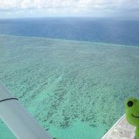 ケアンズ再訪�空から海からGBR