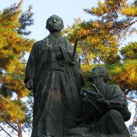晩秋の萩・津和野 vol.1 =1日目・松陰先生と英傑たちの生い立ちを学ぶ!=