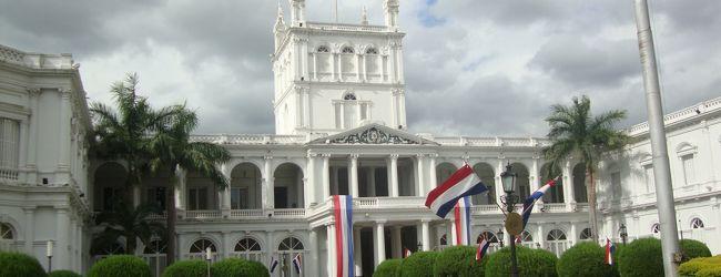 パラグアイの首都アスンシオンを回る