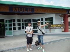 やってきたぜ!! 2006 ボルネオ島 『自然がいっぱい♪見れたぜ!!ディア洞窟から飛び立つドラゴンフライ♪ラング洞窟の鍾乳石☆』 IN グヌン・ムル国立公園