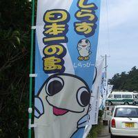 近くに行きたい♪ 「梅雨の晴れ間のツーリング 目指すは篠島・シラス丼(^_-)-☆」