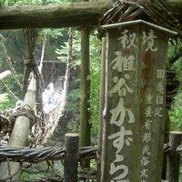 徳島の魅力発見の旅 その1