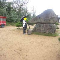 2011.9 鉄道(ディーゼル)と温泉の旅 鳥取県