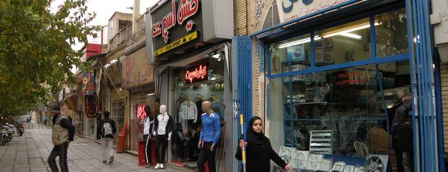 IRAN 2 Esfahan エマーム広場、職人街、街歩...