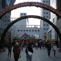 ドイツクリスマスマーケット大阪2011 レポート