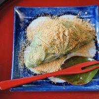 京都の和菓子とプチグルメの旅 〜あちこち歩きに歩きました