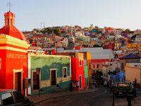 メキシコ・グアナファト 〜虹色に輝くコロニアル都市〜
