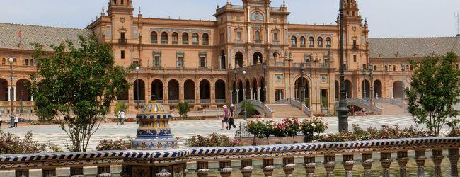 セビリア(アルカサル、美術館、スペイン...