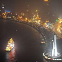 上海★誕生会@蘇浙匯と幻想的な夜景@VUE BAR