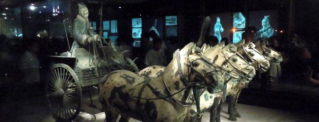 妻と娘と西安と その3 兵馬俑�