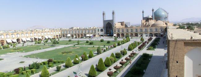 遥かなるペルシャの旅(イマーム広場)