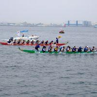 ドラゴンボートを見に行こう。 〜横浜開港祭〜 / 横浜