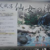 風は秋色(2012)
