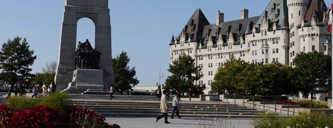 ワシントンDCとカナダ東部を巡る旅 (...